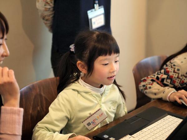 女の子プログラミング