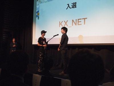 入選 KX_NET