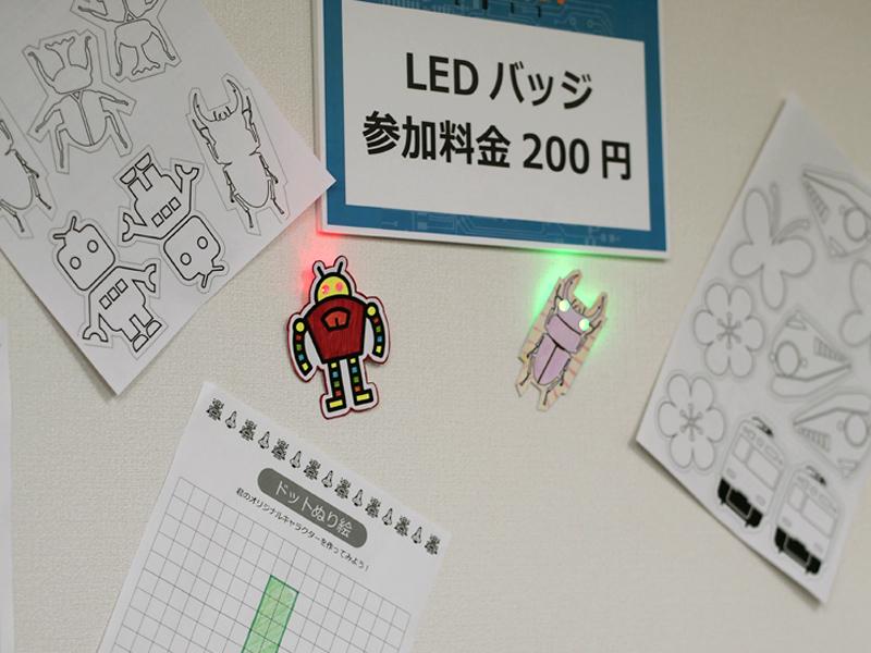 LEDバッジの作成