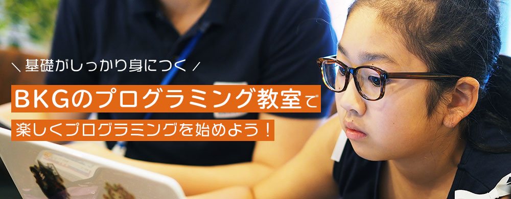 school top image